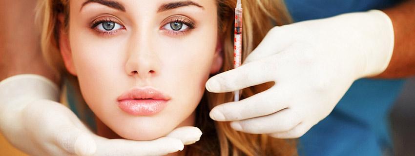 Косметология контурная пластика лица